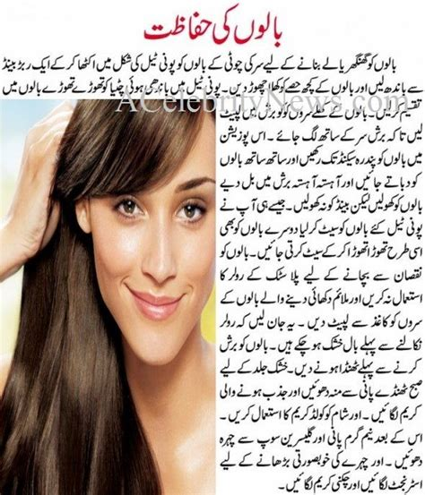 hairstyles for long hair videos in urdu 25 best ideas about beauty tips in hindi on pinterest