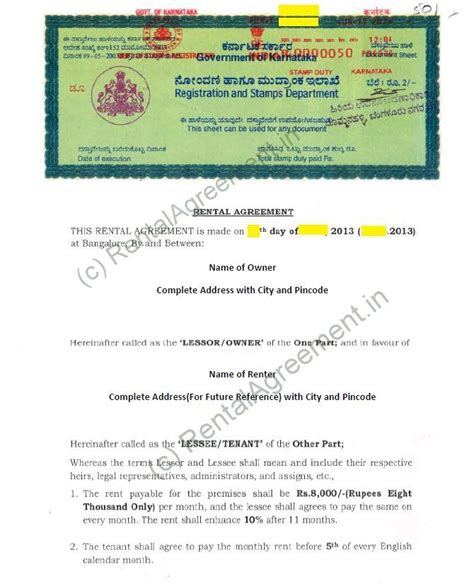 Agreement Letter India Rental Agreement Format Agreement Affidavit Rental Agreement Bangalore Karnataka