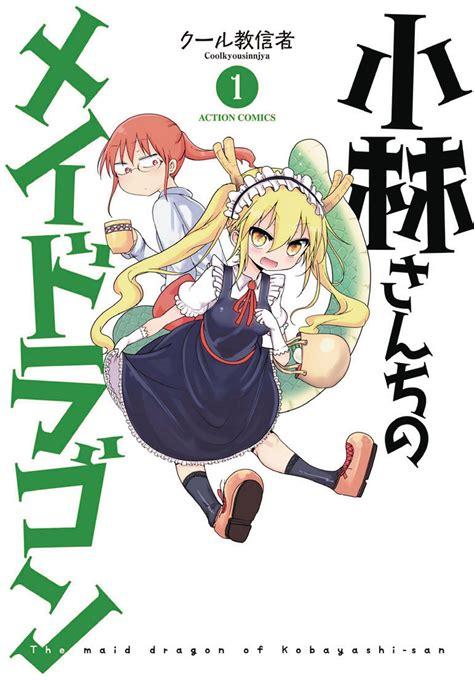 miss kobayashi s vol 3 miss kobayashi s vol 1 fresh comics