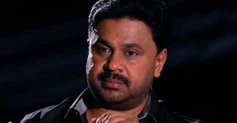 actor dileep news malayalam malayalam actor dileep resigns from amma