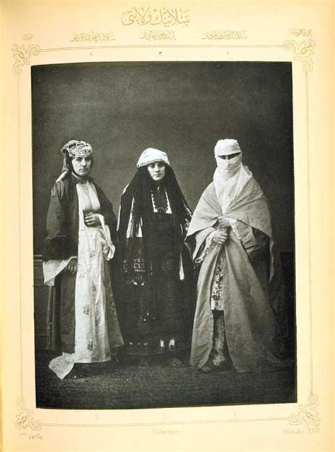 women in the ottoman empire education in the ottoman empire women in ottoman empire