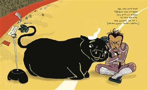 The Story Of Ferdinand the story of ferdinand hd