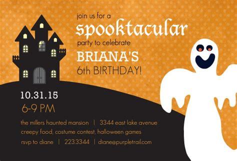 free printable halloween invitations for birthday halloween birthday invitations printable festival
