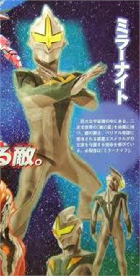 film ultraman yang semakin aneh qryst anime