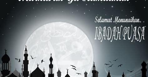 wallpaper bergerak ramadhan 23 ucapan selamat menunaikan ibadah puasa pictures kata