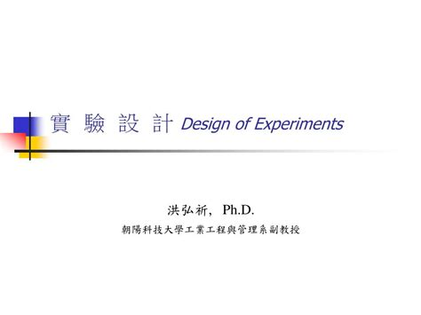 design experiment ppt ppt design of experiments powerpoint