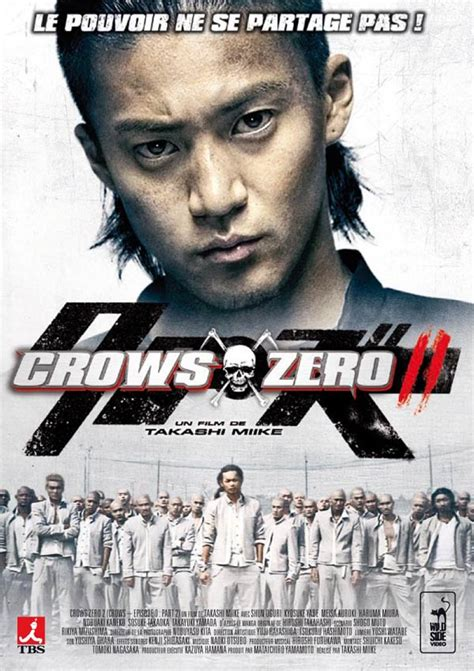 film action genji crows zero ii film 2009 allocin 233