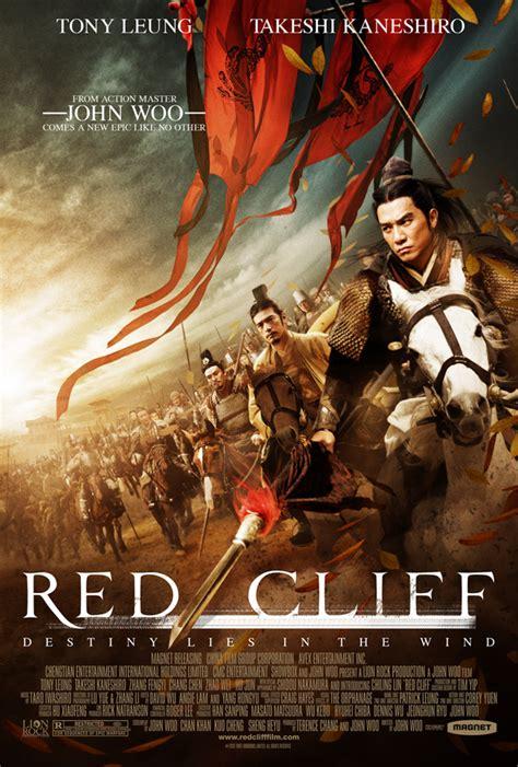 chinese film online free blog archives keyadvertising