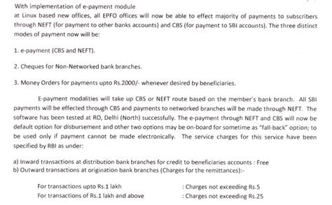 Epf Withdrawal Letter Format Epf Refund And Bank Account Problems Be Money Aware