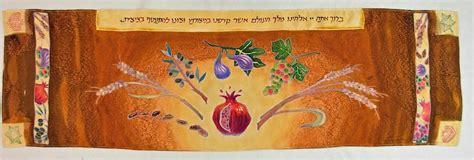 7 fruits of israel miller works