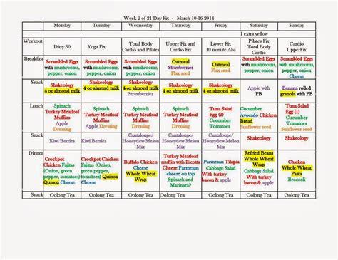 21 day fix template workout calendar template pdf calendar template 2016