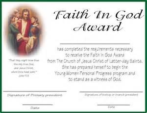 primary work faith in god award