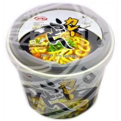 Udon Cup From 28 best ideas about japanese instant noodles on sapporo beef and originals