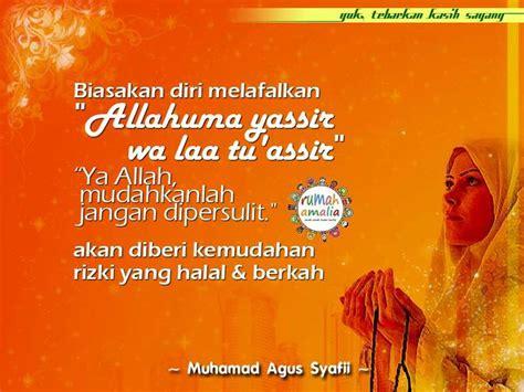 56 best images about doa dan dzikir on allah alhamdulillah and islam
