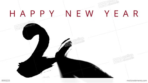 new year in writing happy new year 2016 in writing calligraphy with a