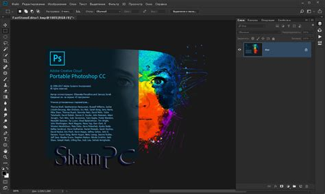 tutorial photoshop cc 2018 adobe photoshop cc 2018 19 0 1 29687 portable free