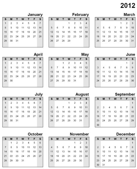 2012 calendar with holidays printable