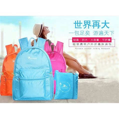 Tas Ransel Lipat Portable by Tas Ransel Lipat Travel Portable Backpack Blue