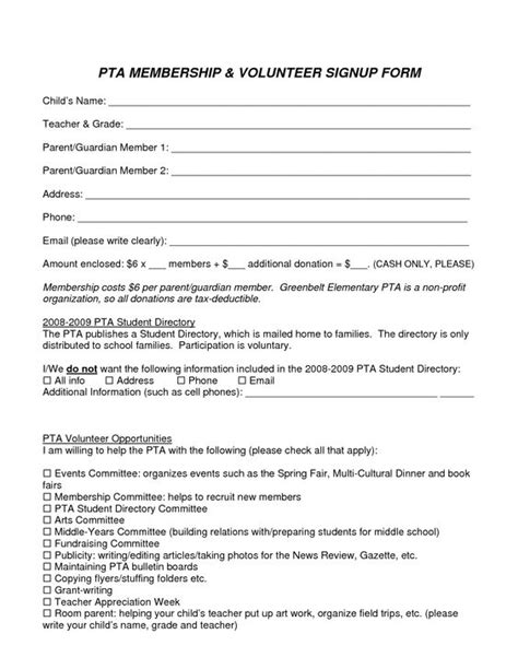 pta membership form template pta membership form pta