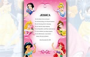 personalized disney princess poem simply personalized