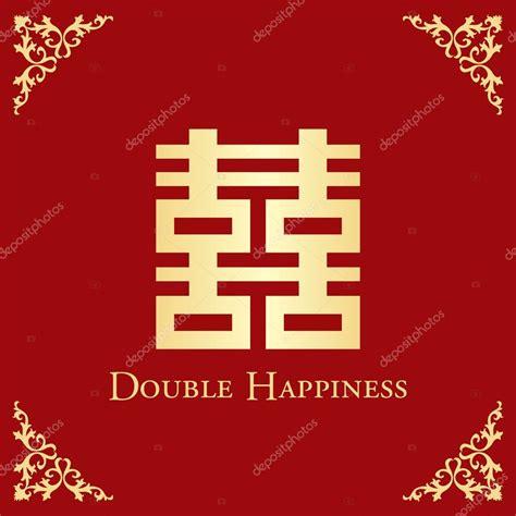 Shuang Xi Wedding Angpao shuang xi happiness background stock vector 169 fjono 38863297