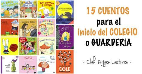 libro cuentos letras hispanicas 15 cuentos para el inicio del colegio o guarder 237 a club peques lectores cuentos y creatividad