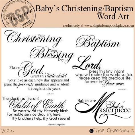 printable baptism quotes baptism quotes quotesgram