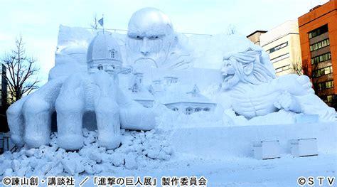 imagenes de made in japan come 231 a o festival de neve em sapporo made in japan
