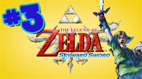 couch crashers the legend of zelda skyward sword episode 3 couch