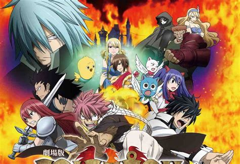 film lucy sub indonesia fairy tail movie 1 houou no miko bd subtitle indonesia