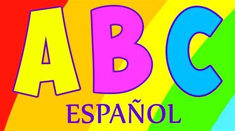letras para ni241os abecedario en espa 241 ol para ni 241 os alfabeto para ni 241 os aprender letras abecedario
