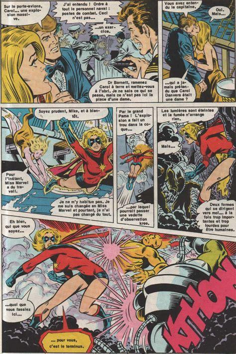 Marvel bd - Figurine Marvel & DC Comics