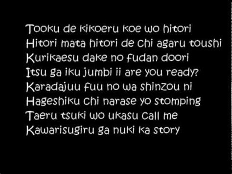 boruto opening lyrics lagu naruto shippuden opening 1 mp3 download stafaband