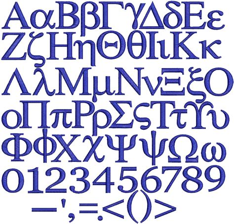 greek pattern font greek embroidery font lettering design