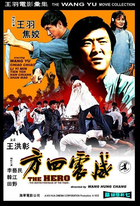film bagus kungfu 38 best images about kung fu posters on pinterest the