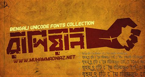 bengali font design online bengali fonts collection free download