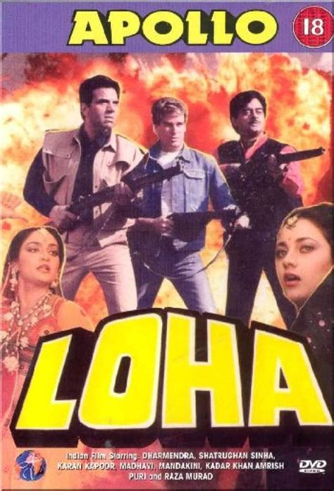 film tumbal jailangkung full movie loha 1987 full movie watch online free hindilinks4u to