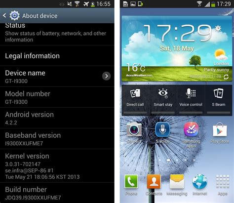 android version 4 3 fuite de la version test d android 4 2 2 pour le galaxy s3 frandroid