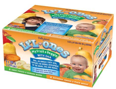 Yogurt Giveaway - free li l ones yogurt thursday giveaway