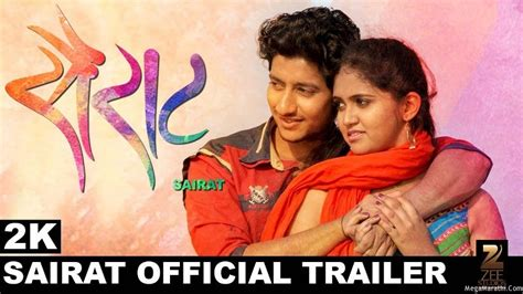 sairat marathi movie sairat marathi movie trailer by nagraj manjule