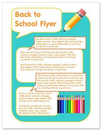 Back To School Flyer Template Http Www Worddraw Com Back Show Templates For The Classroom