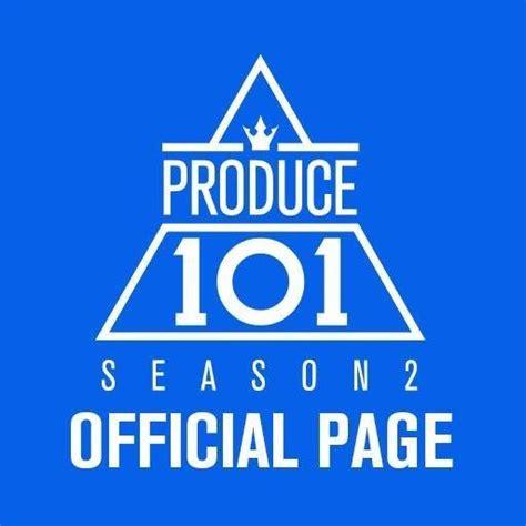 dramafire produce 101 season 2 男版 101 連上廁所都分級 挨轟無視人權 自由娛樂