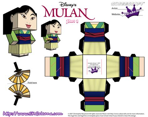 Disney Papercraft Templates - disney princess mulan cubeecraft template pt2 by skgaleana