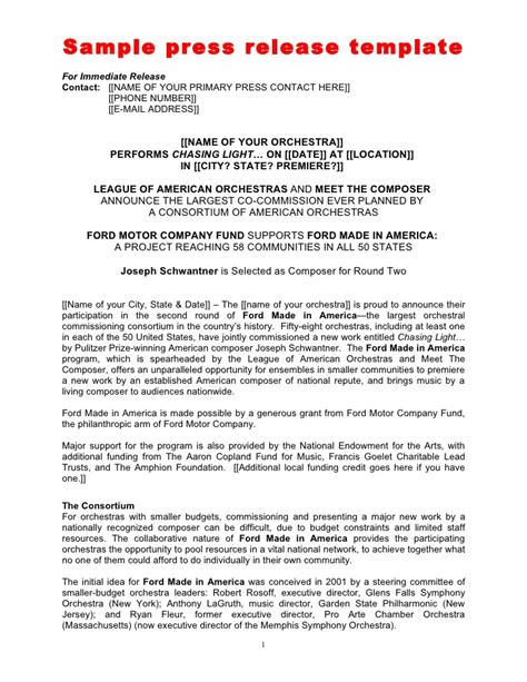 template for press release local press release template