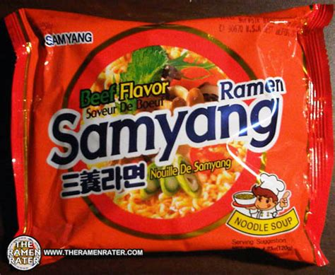 Ramen Samyang re review samyang beef flavor ramen noodle soup the ramen rater