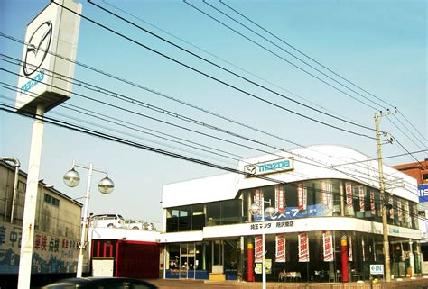 mazda car dealership file mazda car dealership saitama jpg wikimedia