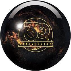 Free Bowling Ball Giveaway - storm iq tour 30