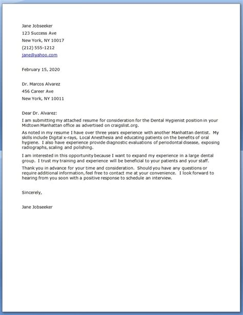 dental assistant cover letter exles dental assistant resume cover letter