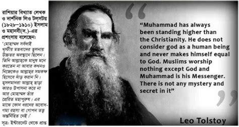 Leo Tolstoy Karenina Bahasa Inggris aa dan tiga pertapanya leo tolstoy oleh alief el