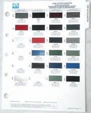 Aston Martin Colour Chart Ppg Paint Color Chart Ebay